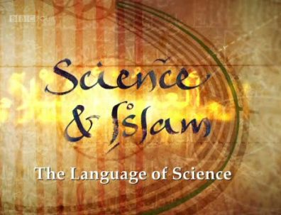 Scientific Teams in Islamic Civilization